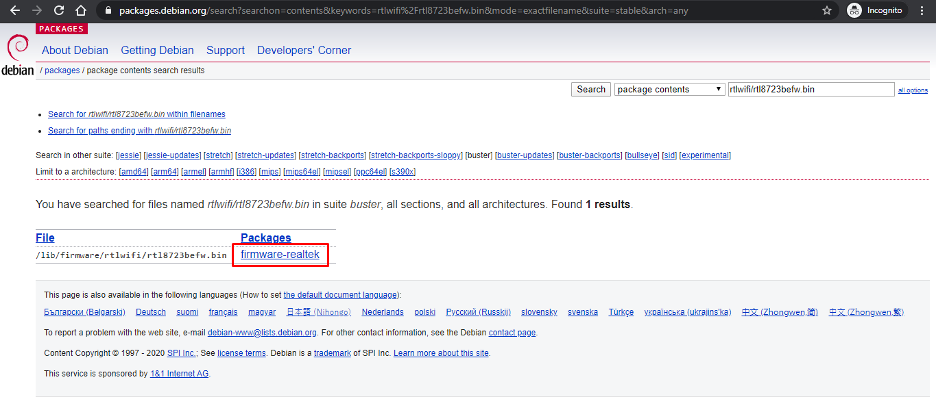 debian_package_search_result